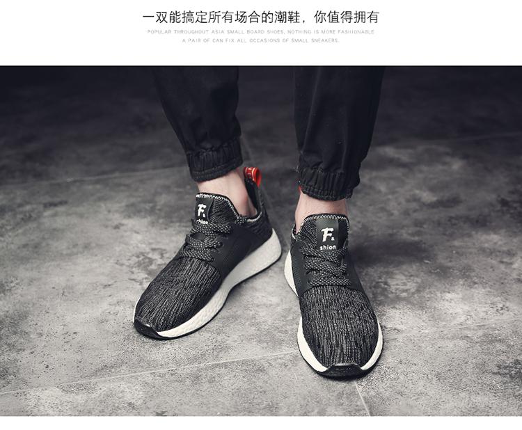 גברים נעליים רשת Deportivas 11