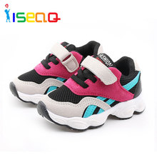 toddler Baby shoes Kids girls and boys sneakers autumn 1-5.5 years baby Shoes breathable soft button