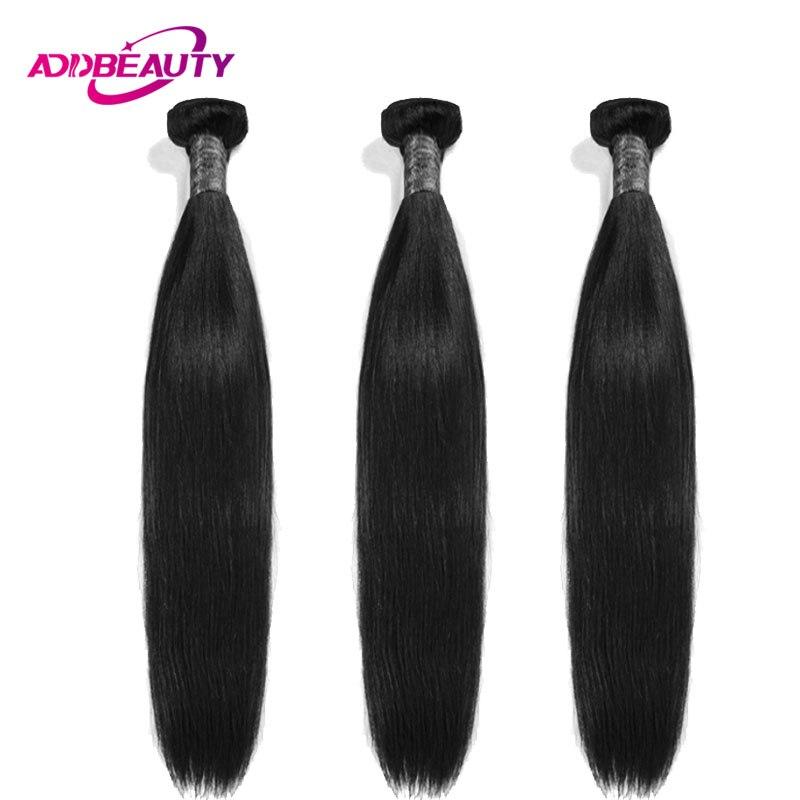 AddBeauty перуанские прямые 100% Человеческие волосы remy наращивание волос парик Связки сделки 1 3 4 шт естественного цвета двойное машинное перепл...