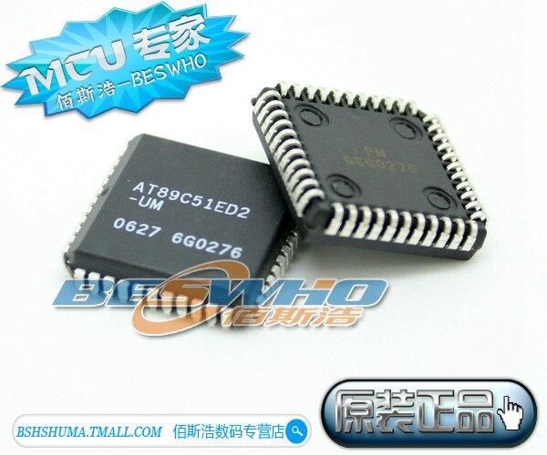 20PCS AT89C51ED2 SLSUM AT89C51ED2 UM AT89C51ED2 AT89C51 PLCC44 100% new original 8 bit Flash Microcontroller IC NEW