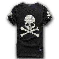MMJ Mastermind Japan Shining Diamond Rhinestone Skull O Neck Short Sleeve Cotton T Shirt Tee White
