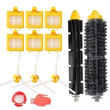 Replacement Accessories Kit For Roomba 700 Series 720 750 760 765 770 772 772E 774 775 776 776P 780 782 782E 785 786 786P