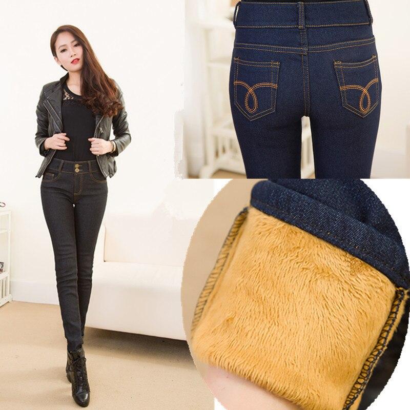 Модели джинсов доставка