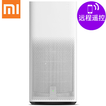 XIAOMI Air Purifier 2 Generations In Addition To Formaldehyde Intelligent To Dust Smog Secondhand Smoke Office PM2.5 Ionizer mini portable ionizer air purifier household bedroom office removing haze formaldehyde pm2 5 secondhand smoke bad smell