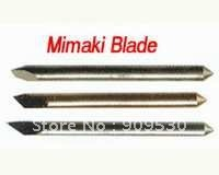 ФОТО Blade for Mimaki printer
