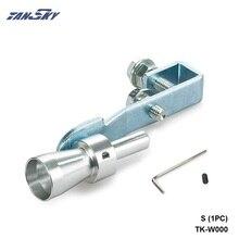 Универсальный автомобильный турбо звуковой свисток глушитель выхлопной трубы Blow off Vale BOV Simulator Whistler Размер S TK-W000(1 шт