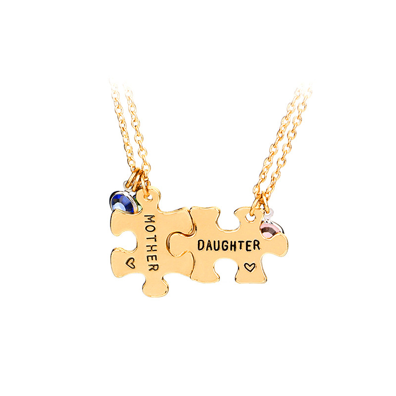 Elegant Gold Mother Daughter Puzzle Necklace
