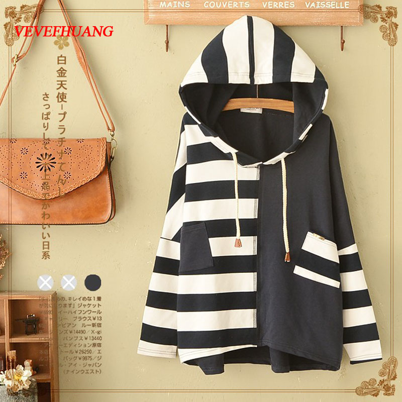 VEVEFHUANG Japanese Spring Sweet Striped Patchwork Loose Hooded Hoodies Women Long Sleeve Cute Kawaii Pullover Hoodie Sweatshirt