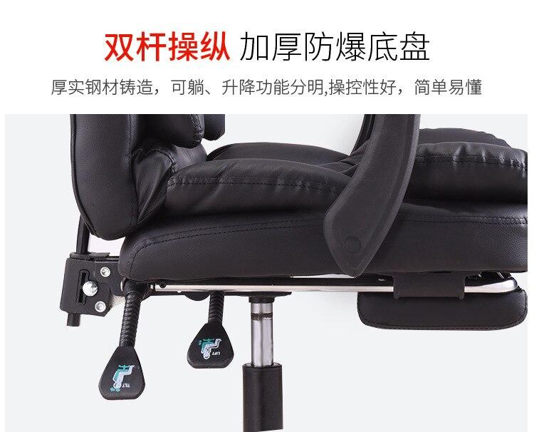 Cheap computer chair