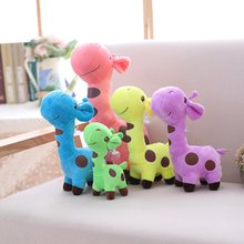 лучшая цена 18cm Cute Plush Giraffe Soft Toys Animal Dear Doll Baby Kids Children Christmas Birthday Happy Colorful Gifts Cartoon Animal Toy