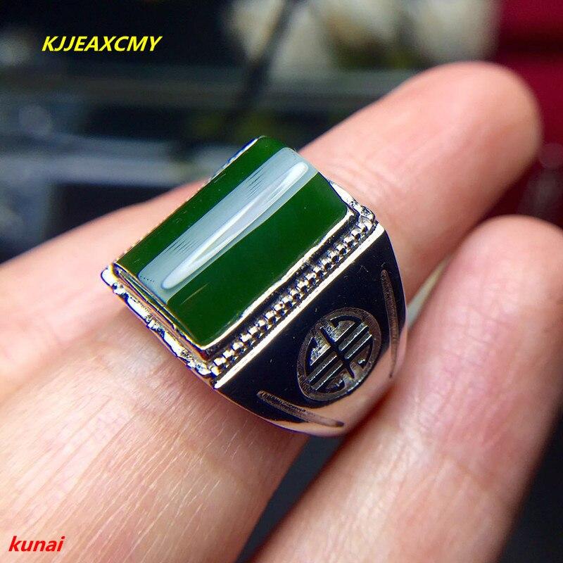 KJJEAXCMY beaux bijoux Caibao bijoux 925 argent incrusté de généreux jade hommes anneau doigt promotion.