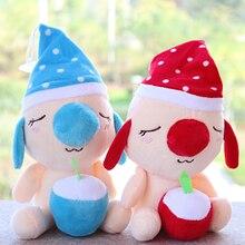 New Soft Sleeping Dog Plush Toys Lovely Christmas Puppy Dog Toys for Baby Cartoon Stuffed Animal Kids Dolls Toys for Children