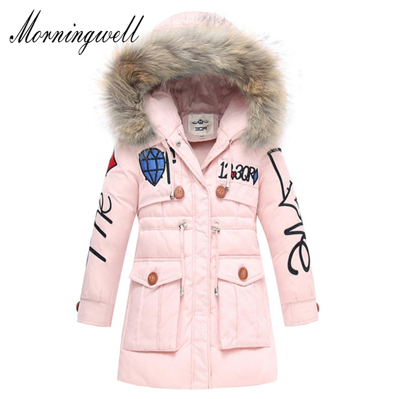 Morningwell Jackets For Girls Children's Down Snow Wear Coats Boys Outerwears Faux Fur Hooded Baby Parkas Kids Clothes Christmas