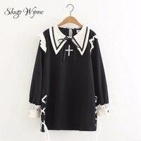 Shugo Wynne Japanese Style Vintage Lolita Dresses Long Sleeve Gothic Style Cross Embroidery Lacing Dress Black