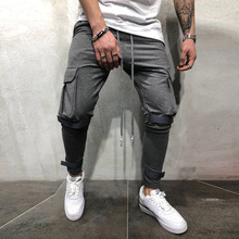 YJSFG HOUSE Brand Mens Pants Sweatpants Fitness Workout Bodybuilding Long Trousers Harem Hip Hop Drawstring Male