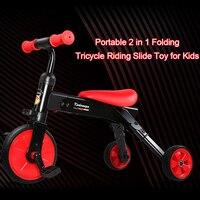 Портативный 2 в 1 складной трехколесный велосипед для верховой езды игрушки слайд детей три колеса баланса велосипеды самокат детский на во