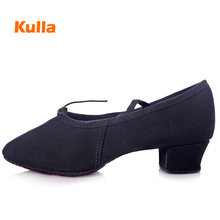 KULLA Women Dance Shoes Red/Black Canvas Sneakers Teacher's Latin Dancing Shoes Pointe Shoes Ballet For Girls/Ladies Jazz Shoes