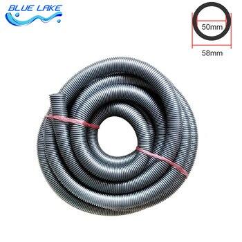 חנויות מפעל, פנימי 50mm, שואב אבק/מים ספיגת מכונה חוט צינור/צינור/צינור, קשיות, עמיד, חלקי