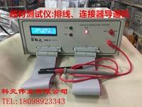 Провода проводимости Тесты er, usb жгут проводов, линии передачи данных, комплексной проверки инструмент, пересекая Тесты машины, 9809l