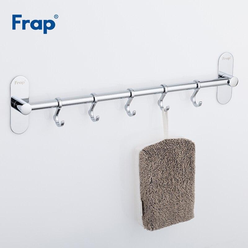Frap High Quality Siver Chrome Plated