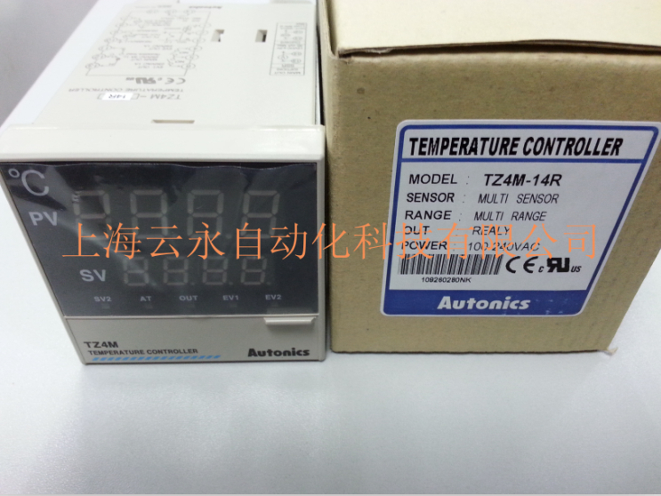 New original authentic TZ4M-14R Autonics thermostat temperature controller new original series temperature controller dtc2001v1 dtc thermostat