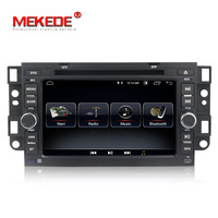 MEKEDE HD1024X600 Android 8.1 Car DVD Player For Chevrolet Aveo Epica Captiva Spark Optra Tosca Kalos Matiz Radio GPS Stereo