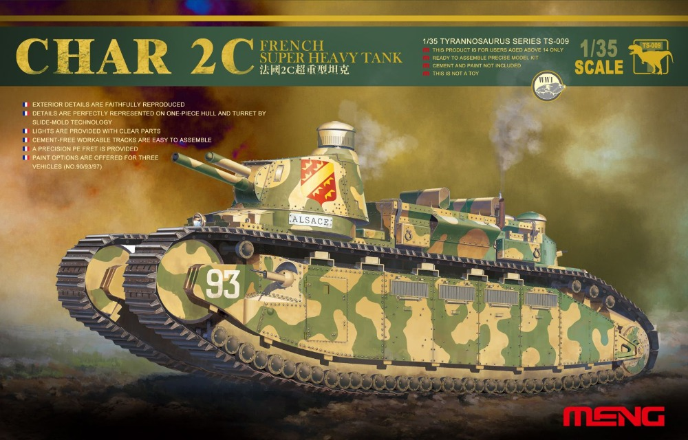 Meng Model 1 35 TS 009 French super heavy tank Char 2C