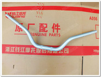 Benelli Motorcycle Accessories TRK502 Jinpeng BJ500GS A Direction of the Chariot