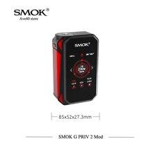 En Stock, 100% D'origine Nouvelle SMOK Cigarettes Électroniques SMOK G Priv 2 Mod Smok G-Priv II Vaporisateur vaporisateur 230 w Boîte Mod