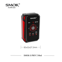 In Stock 100 Original New SMOK Electronic Cigarettes SMOK G Priv 2 Mod Smok G Priv