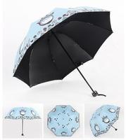 1ピースクリエイティブ私の隣人トトロ太陽雨プロモーション手動漫画猫3折りたたみ傘