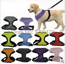 Adjustable Soft Breathable Dog Harness Chest Strap Leash