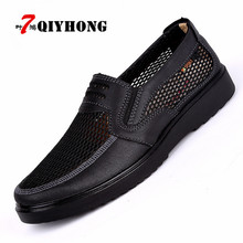 QIYHONG Fashion Summer Shoes Men Casual Air Mesh Shoes Large Sizes 38-48 Lightweight Breathable Slip-On Flats Chaussure Homme