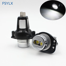 FSYLX Canbus LED angel eyes for BMW E90 E91 12W Car DR Halo ring marker headlight