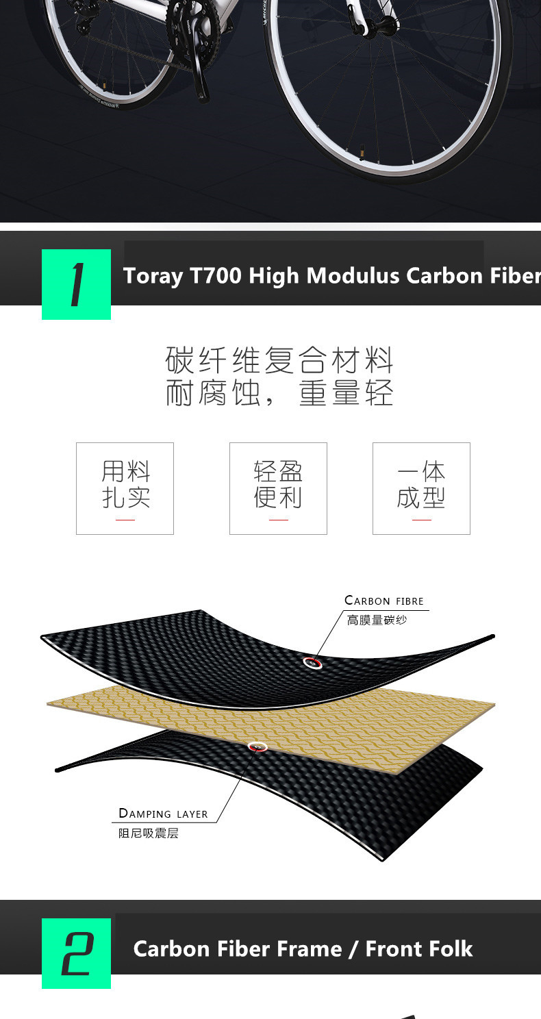 HTB1HqSykL5TBuNjSspcq6znGFXa1 - New Model Highway Bike Carbon Fiber Body 16/18 Pace SHIMAN0 2400/3500 Gentle Biking Racing Bicycle Outside Sports activities Bicicleta