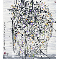 oil painting print on canvas Chinese style Wu Guanzhong Work Song of the Pipa