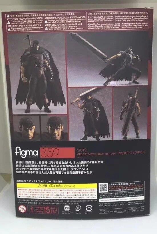 Game Berserk Beruseruku Figma 359 Black Swordman Action Figures Mode Toys 17cm (2)
