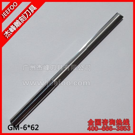 Cortadores de flautas rectas de 6 * 62 mm, herramientas de grabado CNC, fresas CNC para PVC, madera contrachapada, MDF, espuma