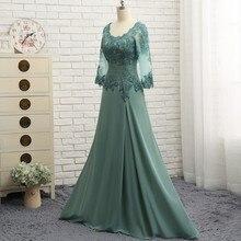 A-line V-neck Chiffon Lace Wedding Party Dress