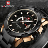 Men Watch Luxury Brand NAVIFORCE Man Sports Military Watches Men S Quartz Date Clock Fashion Wrist