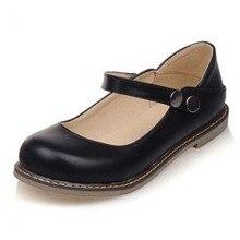 ผู้หญิงหวานแมรี่เจนส์แฟลตการจัดส่งบนโลฟเฟอร์นักศึกษารอบนิ้วเท้าOxfrodsสำหรับผู้หญิงขนาดบวก33-43นุ่มฤดูร้อนฤดูใบไม้ร่วงของผู้หญิงรองเท้า