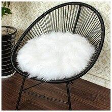 Супер Мягкий моющийся ковер из искусственной овчины, теплый ворсистый коврик для сиденья, пушистые коврики из искусственного меха, коврики для напольных стульев, диванов, подушки, 4 размера
