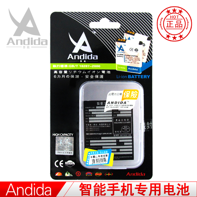 Andida for SAMSUNG s5750e s7230e s5330 s5570 i559 commercial battery 1750