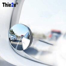 1 пара новейший 360 градусов Бескаркасный ультратонкий широкий угол круглое выпуклое зеркало для парковки зеркало заднего вида высокое качество