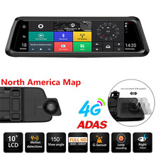 Full HD1920x1080P Adjustable Camera Rearview Mirror Cam ADAS WiFi 10''IPS 4G HD Night Vision with North America MAP