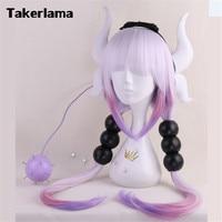 Takerlama Miss Kobayashi S Dragon Maid Kanna Wig 6 Balls Tail Horn Cosplay Set Costume Halloween
