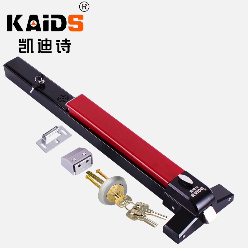 KAIDS Iron Paint Push Bar Panic Exit Device for Emergence Exit Door Steel Painted Panic Bar with AlarmKAIDS Iron Paint Push Bar Panic Exit Device for Emergence Exit Door Steel Painted Panic Bar with Alarm