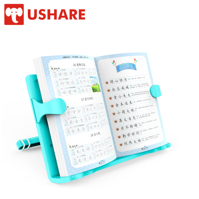 USHARE New Design Portable Bookends Non-slip One Hand Page Turning Adjustable Reading Book Stand In Bed And Desktop For Reading кроссовки hoka one one hoka one one ho015awcqiq3 page 3 page 5 page 6 page 10