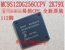 100% NOVA Frete grátis MC9S12DG256CCPV 2K79X