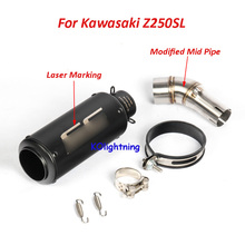 Z250SL Motorcycle Exhaust System Muffler Full Pipe Modified Middle Connect Pipe Slip on Link Midpiece For Kawasaki Z250SL